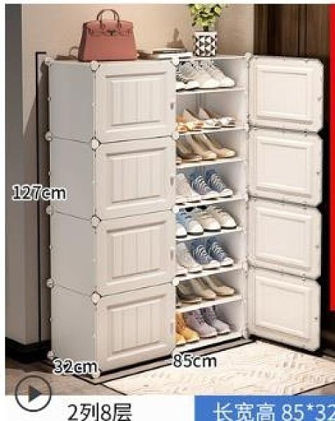 鞋櫃 簡易鞋櫃防塵家用放門口室內好看省空間收納神器多層經濟型鞋架子 2021新款鞋櫃