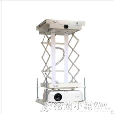 免開檢修口投影儀電動吊架支架1米1.5/2m隱藏式投影機伸縮升降架