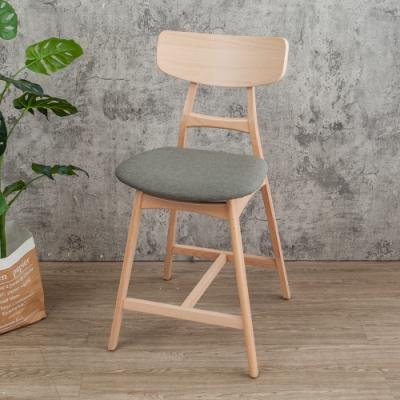 Boden-瑪卡坦實木吧台椅/吧檯椅/高腳椅(二入組合)-49x60x94cm