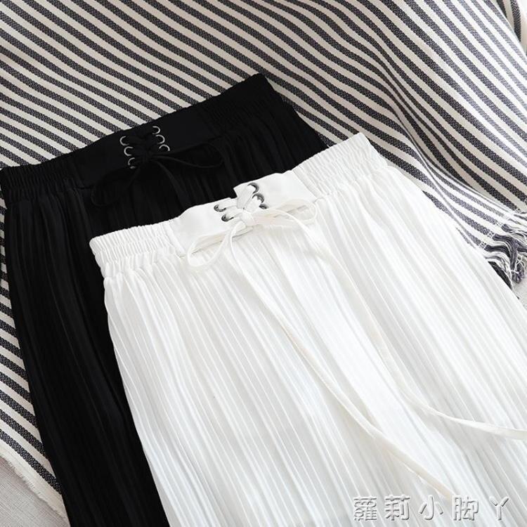 褲子女春秋季寬松顯瘦高級垂感高腰直筒褲百褶白色休閒雪紡闊腿褲 摩可美家