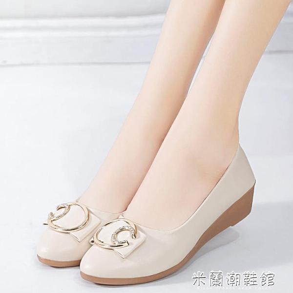 低跟鞋 新款平底低跟坡跟圓頭女單鞋百搭女鞋子通勤工作鞋護士鞋