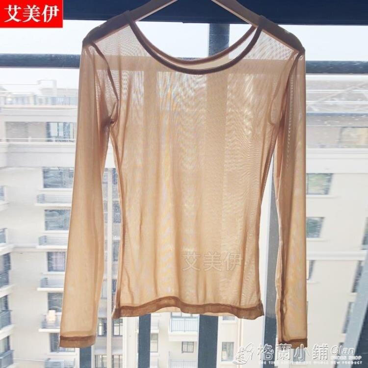 夏季超薄透明膚色網紗打底衫透視防曬上衣肉色舞蹈打底衣大碼內搭