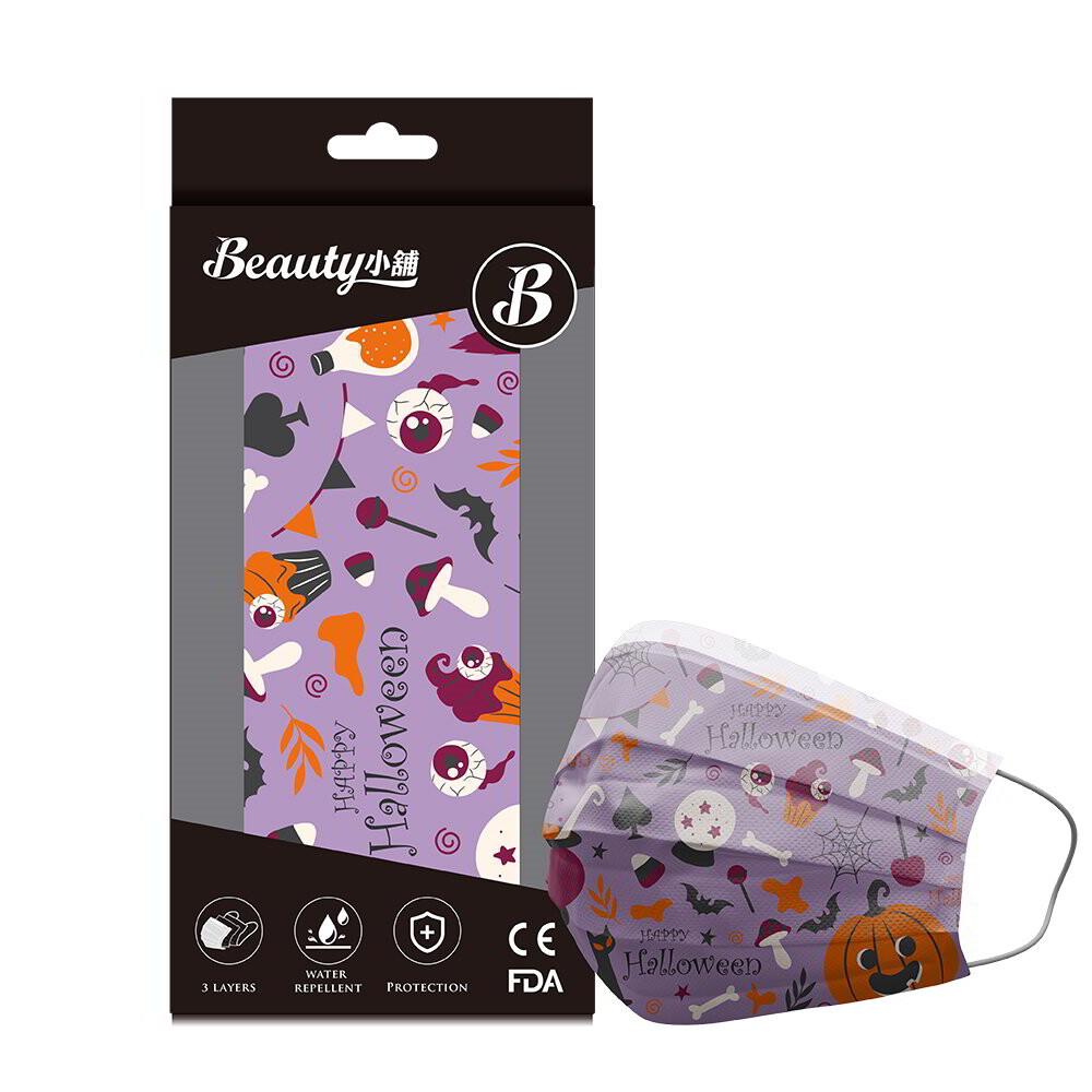 beauty小舖平面口罩_萬聖節(紫) 10入/盒
