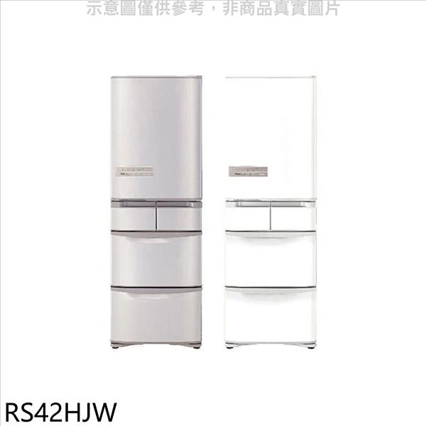 回函贈《結帳打95折》日立【RS42HJW】407公升五門(與RS42HJ同款)冰箱星燦白