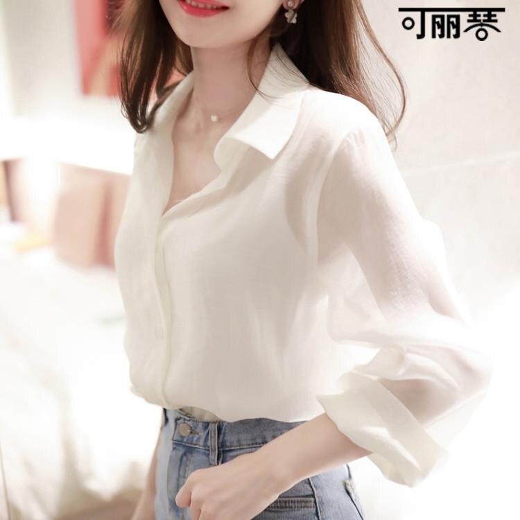 透膚上衣 白色雪紡襯衫女長袖時尚洋氣早春新款透視防曬上衣透明性感潮