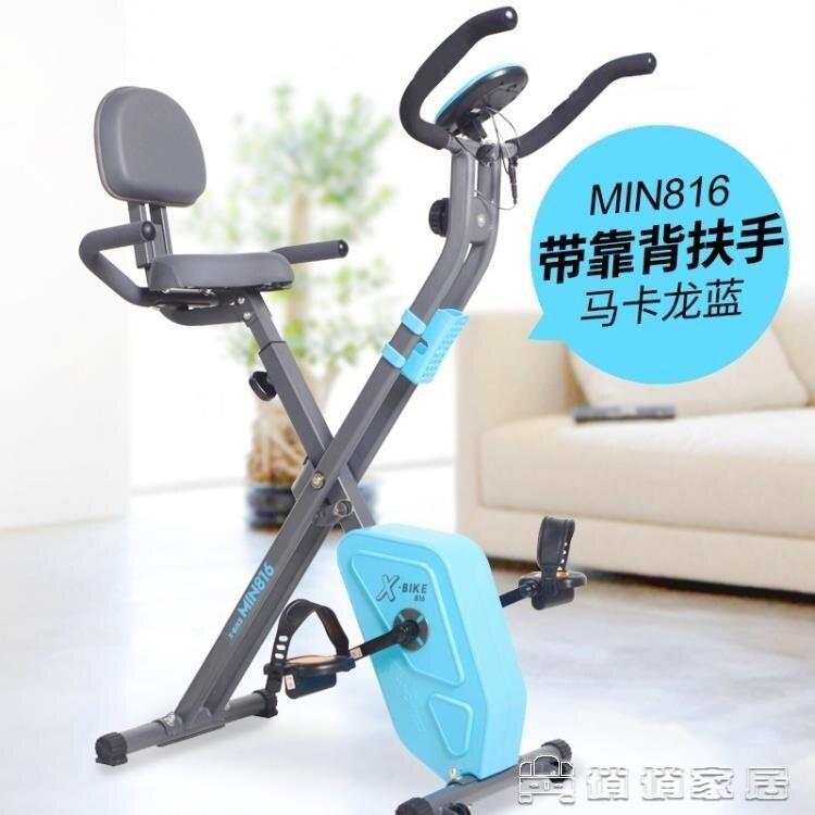 健身車 家用靜音室內磁控車腳踏藍堡健身器材運動自行車健身車 俏俏家居