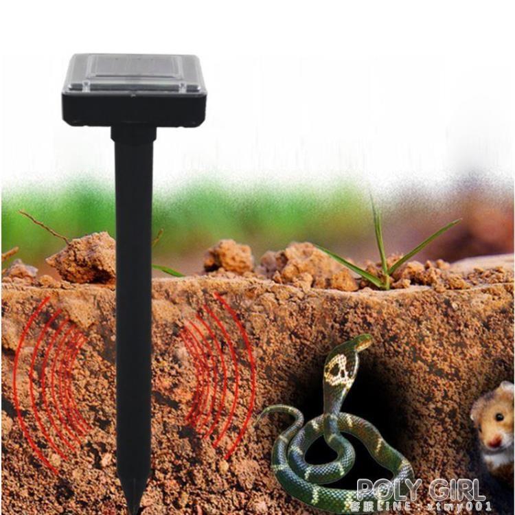 太陽能干擾儀驅趕驅蟲老鼠器環保莊園驅蟲器蜈蚣強力稻田別墅防水ATF