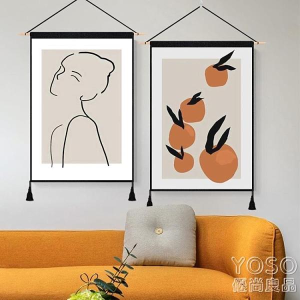 墻飾 北歐ins掛毯裝飾畫客廳墻上掛布藝術墻布墻面背景布玄關掛畫布藝 快速出貨