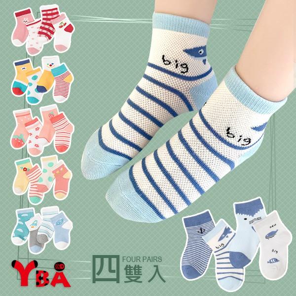 【YBA童裝】4雙一組可愛系薄款網眼短襪04/13(共6色)【K90135】[預購]