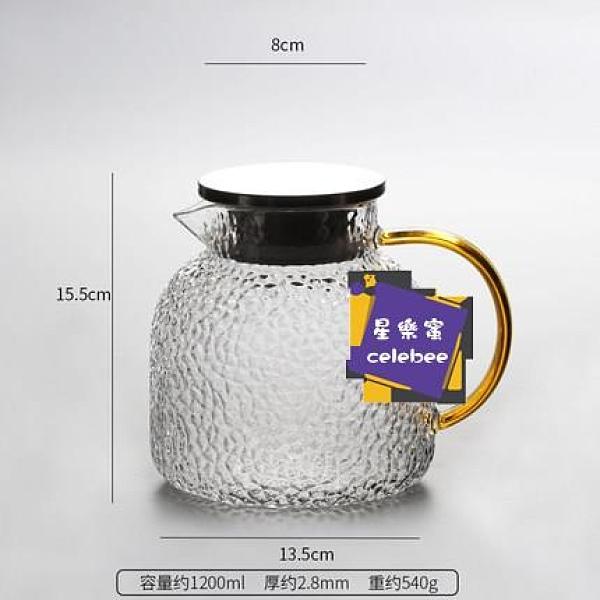 冷水壺 泡茶壺 耐熱玻璃冷水壺耐高溫涼水壺家用大容量水壺錘紋圓柱壺果汁壺1800