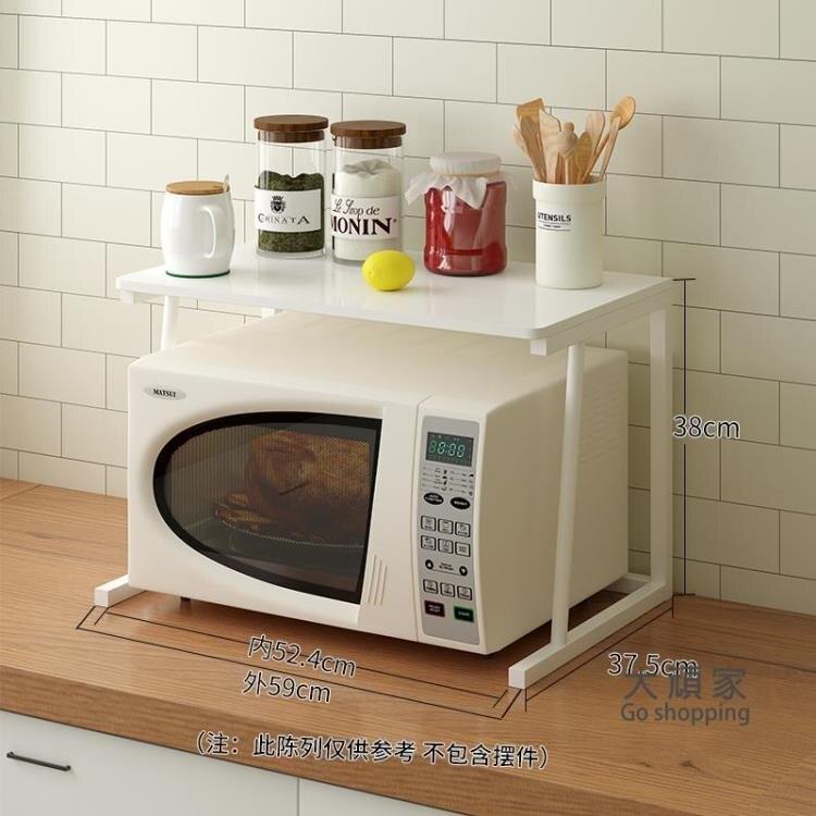 電器架 廚房微波爐架子烤箱置物架桌面電器台面電飯煲家用分層放鍋收納架T