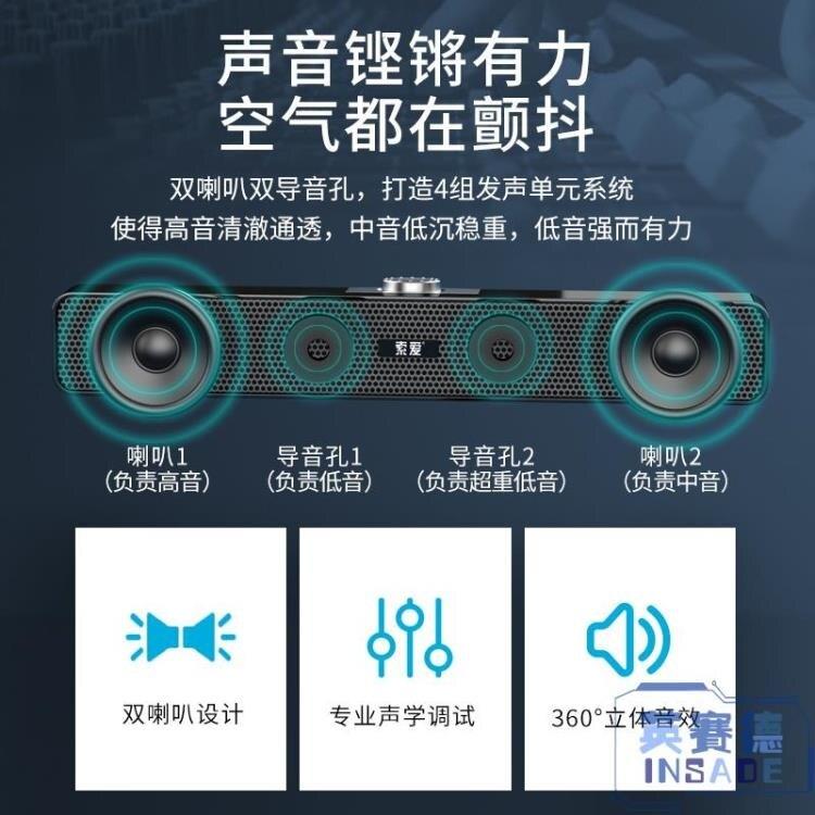 【八折】多媒體電腦音響臺式家用小音箱超重低音影響大喇叭長條迷你藍牙有線通用