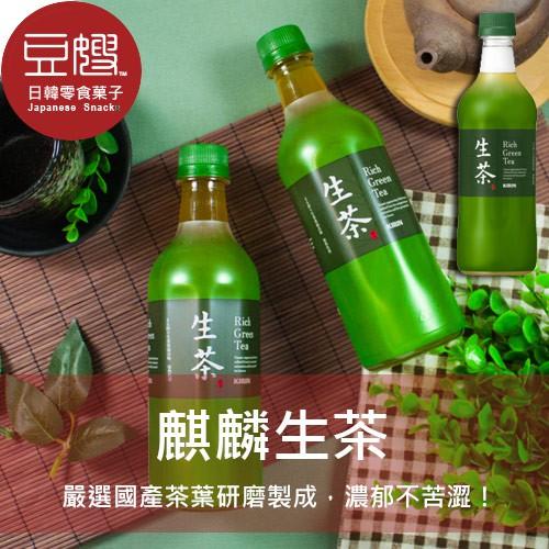 【麒麟】日本飲料 麒麟生茶(525ml)