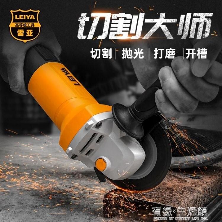 角磨機 雷亞多功能家用工業磨光機手磨機拋光機打磨機切割機角磨機大功率AQ