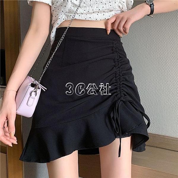 魚尾裙 黑色短裙抽繩包臀裙高腰顯瘦魚尾裙不規則設計感a字半身裙女夏季