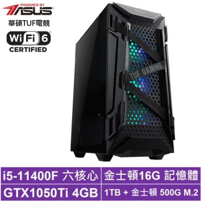 華碩B560平台[天鍛狂戰]i5六核GTX1050Ti獨顯電玩機