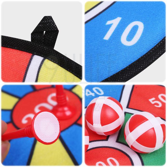 【九元生活百貨】安全標靶玩具 黏標 黏球 射飛鏢 拋接球 兒童玩具 室內玩具