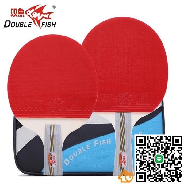 2只裝 乒乓球拍雙拍袋進攻訓練拍初學者學生兵乓球拍橫拍直拍品牌【海闊天空】