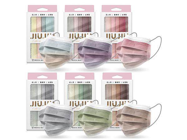 親親 JIUJIU 成人醫用口罩(10入) 霧感色系漸層 款式可選【小三美日】MD雙鋼印◢DS000829