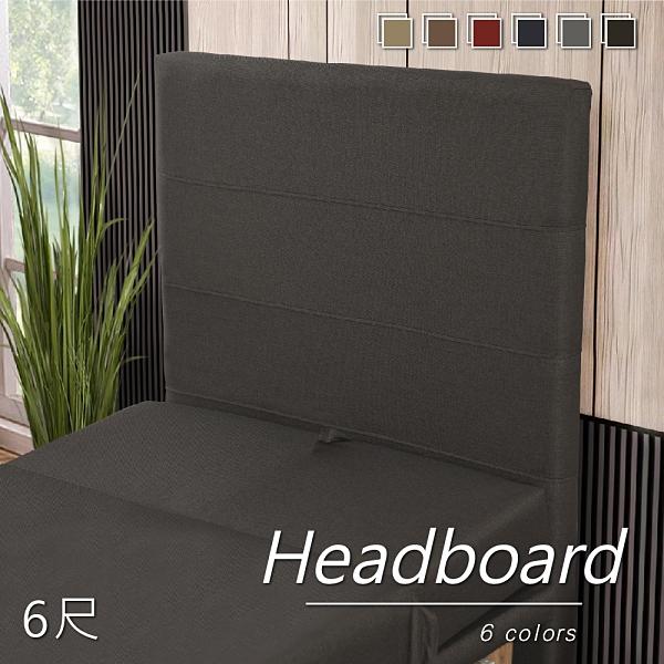 床頭【UHO】萊克抗菌機能布6尺床頭片