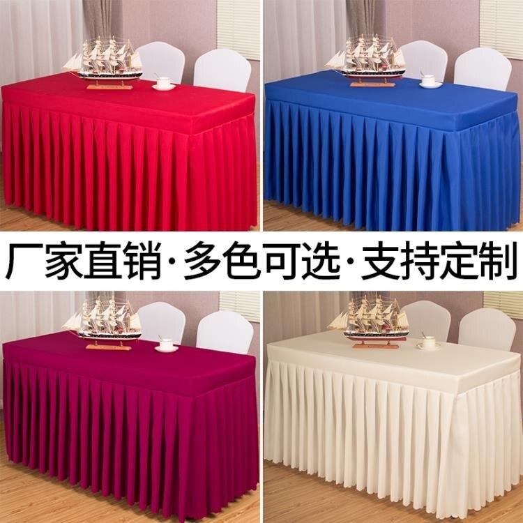 桌布 會議桌布長方形桌裙酒店辦公活動展會長條桌套定制桌罩紅色台布藝