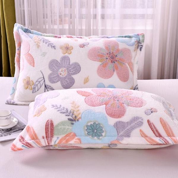 1對裝加厚雪花絨枕套法蘭絨單人雙人冬季珊瑚絨單只枕芯套【白嶼家居】