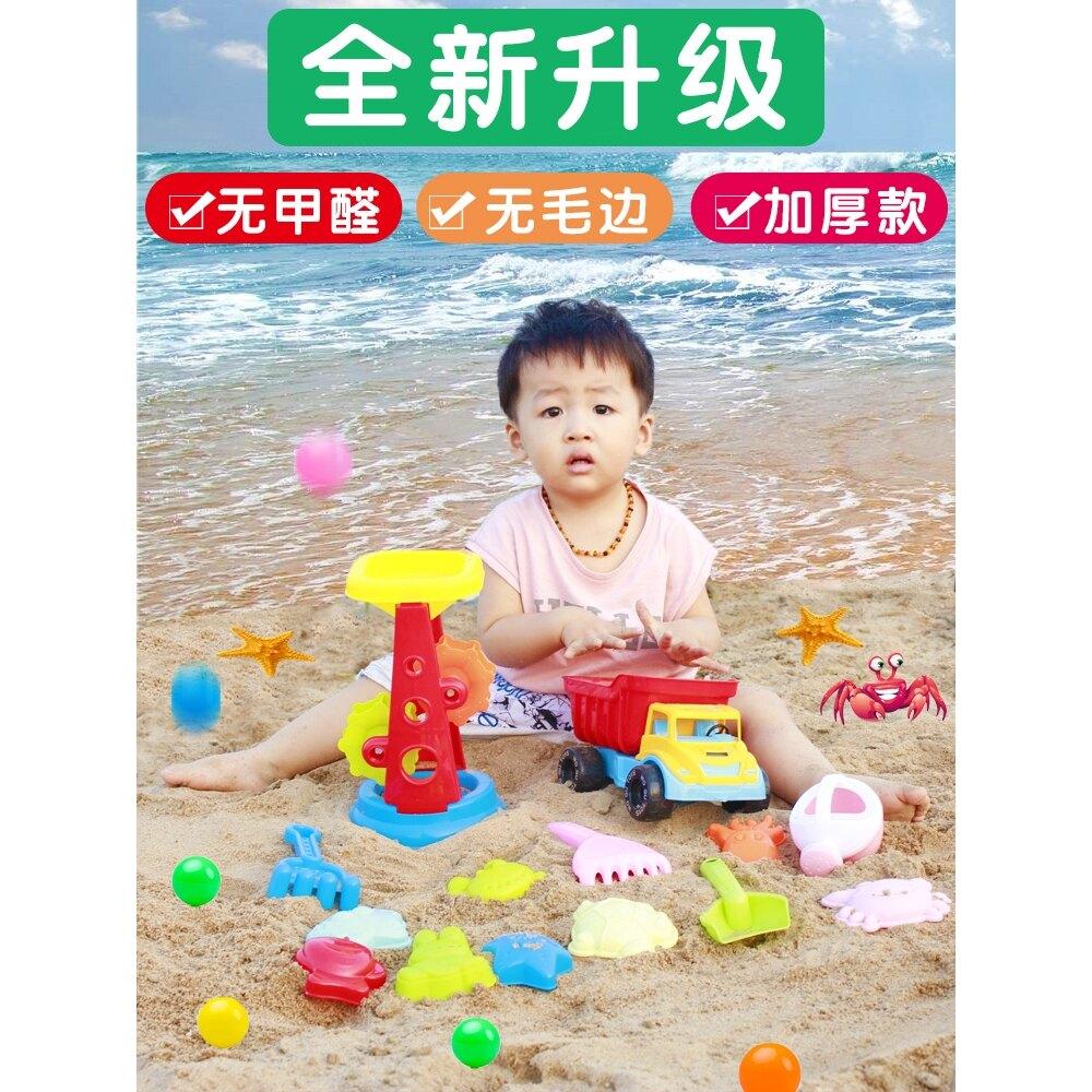 熱銷新品 2019新款 環保無味日本進口 兒童沙灘玩具沙漏套裝沙灘桶決明子工具寶寶挖沙子大號沙灘車鏟子