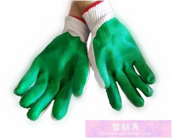 防切割手套特價正品牛郞星牌綠膠片勞保手套防滑防割耐磨涂膠手套 打膠手套 裝飾界 免運
