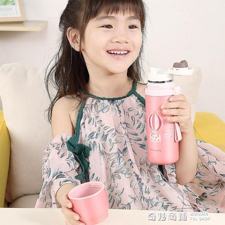 富光兒童保溫杯女不銹鋼小學生防摔杯子可愛男便攜水壺幼兒園水杯