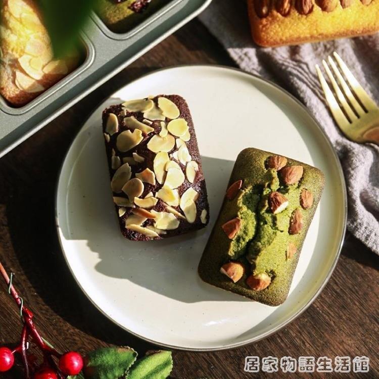 常温蛋糕磅蛋糕不沾8连模具小吐司面包模具芝士蛋糕烤面包烤盘模 摩可美家