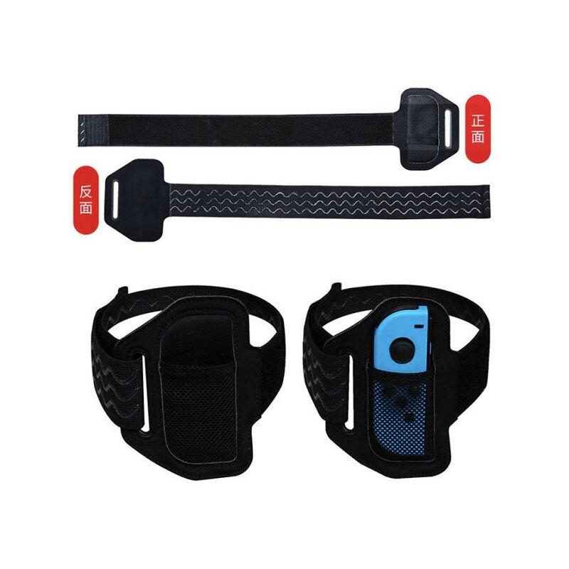 SWITCH周邊 NS IINE良值 JOYCON健身腿帶組 雙入 家庭訓練機 健身環大冒險
