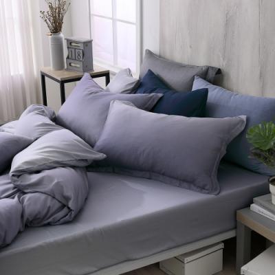 OLIVIA  Davis 藍灰 特大雙人床包歐式枕套三件組  300織數位印花天絲萊賽爾 台灣製