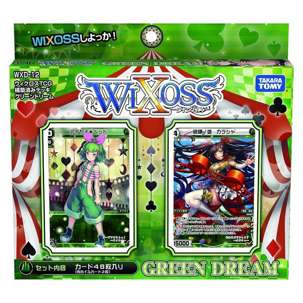 WIXOSS 戰鬥少女 WXD-12 翠綠幻夢 特價