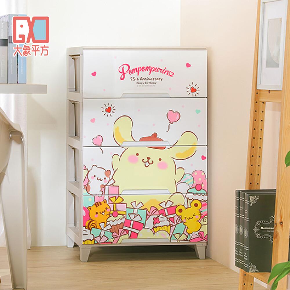 布丁狗25週年寬型四層置物櫃-禮物大象平方