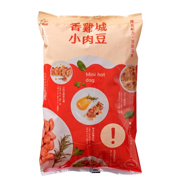 香雞城小肉豆(每袋約350克)