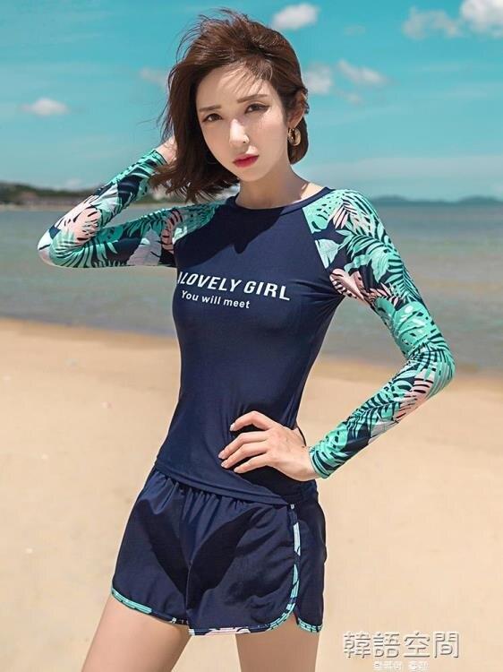 游泳衣女2021年新款時尚分體保守三件套長袖顯瘦遮肚女士溫泉泳裝