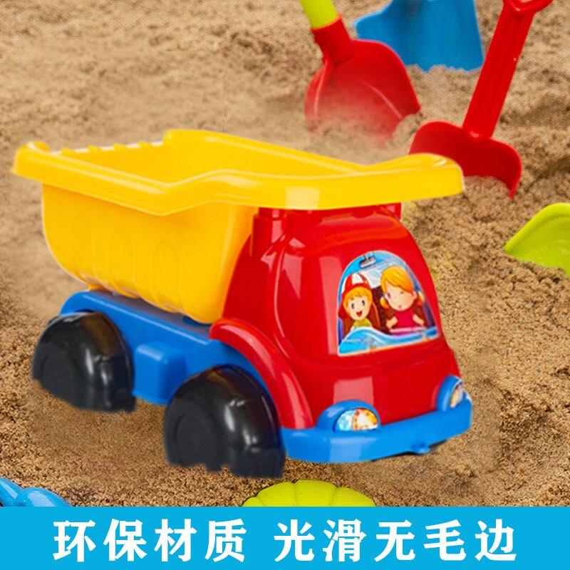 兒童沙灘玩具套裝寶寶戲水玩沙挖沙決明子沙漏大號鏟子沙灘桶工具