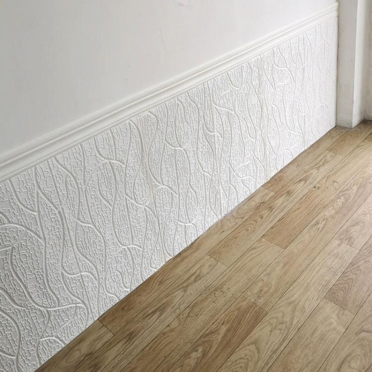 白色牆裙自黏3d立體牆貼防水防潮防撞貼客廳護牆板牆圍腰線裝飾條