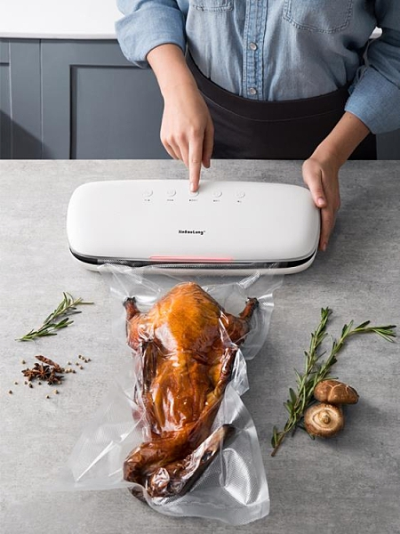 全自動家用真空封口機食品包裝機小型商用密封機塑封機抽真空壓縮