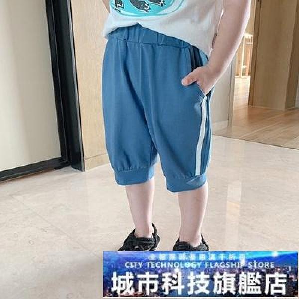 男童短褲 男童短褲夏季外穿寶寶五分褲洋氣新款童裝小童夏裝兒童褲子潮 城市科技