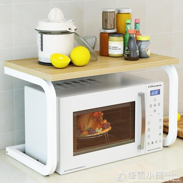 廚房置物架微波爐架子廚房用品落地式多層調味料收納架儲物烤箱架