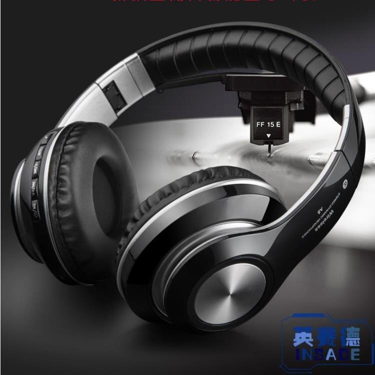 【八折】藍牙耳機頭戴式手機電腦通用耳麥音樂運動遊戲男女生