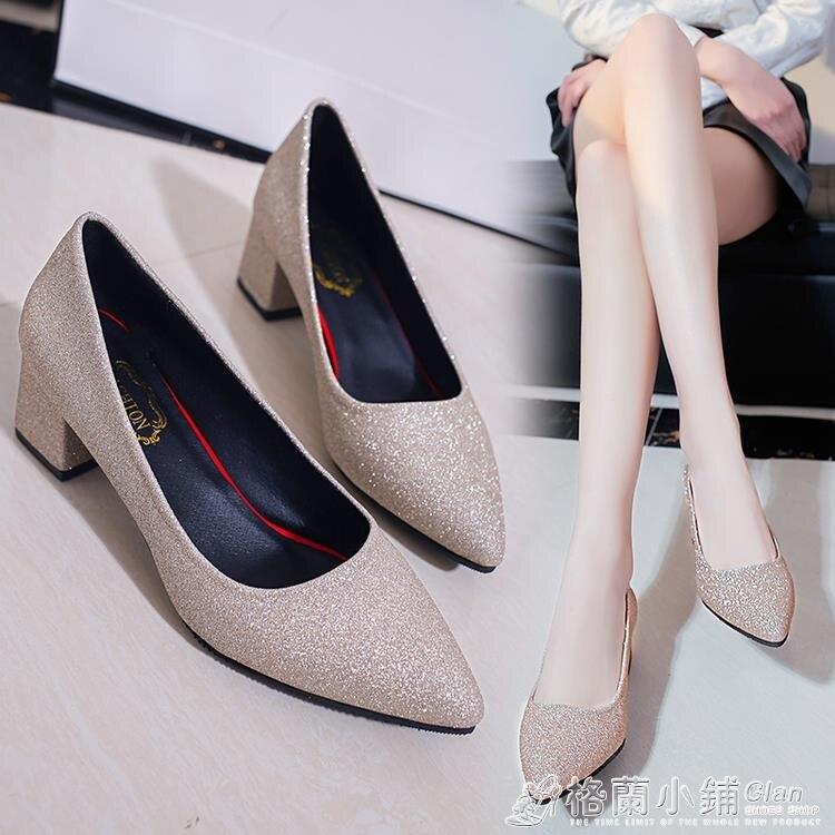 銀色尖頭高跟鞋粗跟亮片淺口方跟百搭女鞋中跟單鞋潮