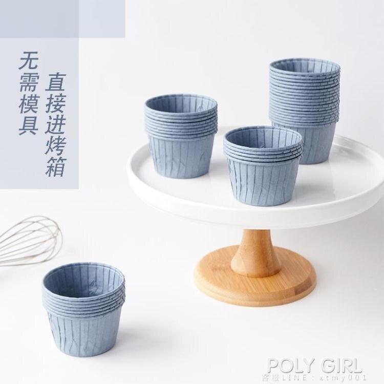 藍灰色紙杯蛋糕紙杯耐高溫無需模具淋膜卷邊杯60個/份婚慶甜品臺
