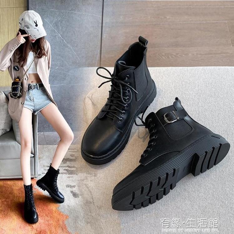 馬丁靴女年新款百搭短筒英倫風潮ins學院風短靴女春秋單靴女