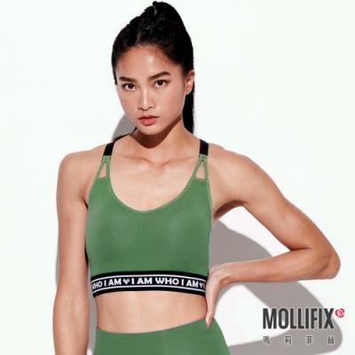 Mollifix 瑪莉菲絲 3D防震高強度運動內衣 (森綠)