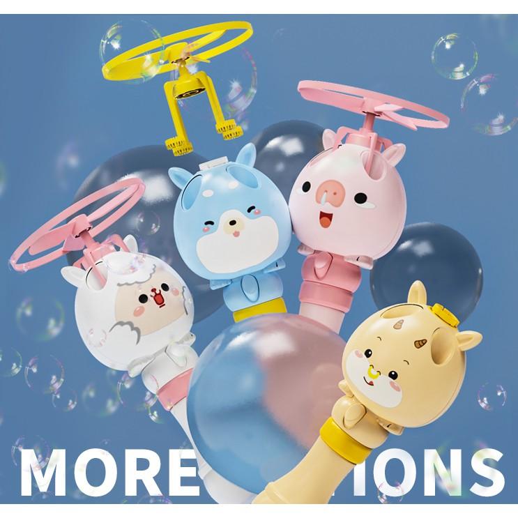 【泡泡機 現貨】竹蜻蜓泡泡機兒童玩具少女心泡泡棒手持泡泡機