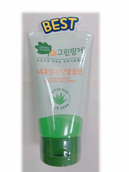 綠手指 自然舒緩曬後護理潤膚露100ml