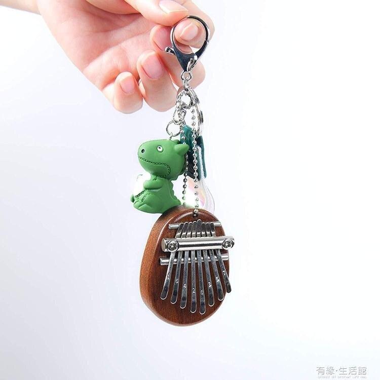 迷你拇指琴卡林巴8音八音kalimba初學者樂器手指鋼琴迷你抖音送禮 有缘生活馆
