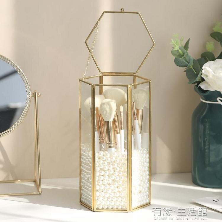 輕奢簡約黃銅玻璃化妝刷桶帶蓋防塵 美妝刷子收納筒大號珍珠ins風